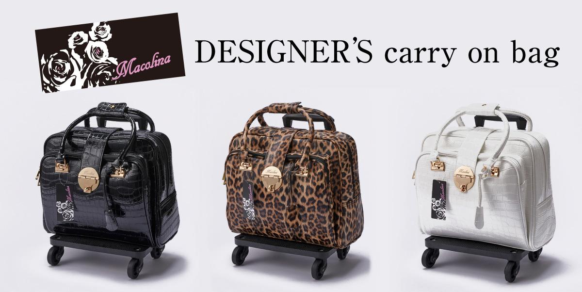 Macolina DESIGNER'S carrybag 3colors デイリーにも使えるコンパクトさ!! 用途に合わせて使える3色バリエーション 毎日のお仕事や買い物や小旅行に三色バリエーションを揃えました