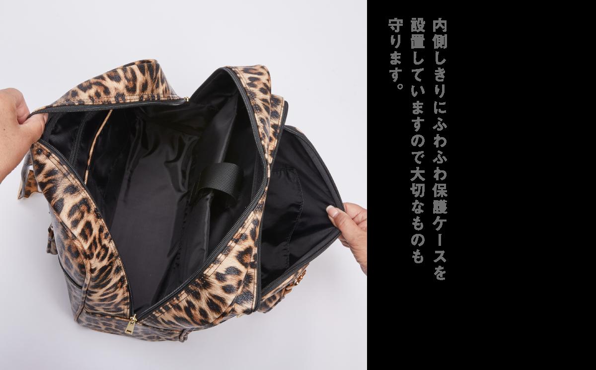 小さくて収納力があって おしゃれなハンドバッグスタイル 内側しきりにふわふわ保護ケースを設置していますので大切なものも守ります。