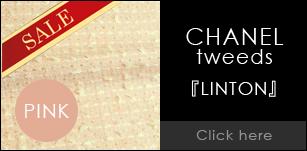 【特価品】Lintonシャネルツイード高級生地|ピンクツイード(C1632)
