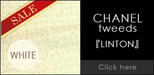 【特価品】Lintonシャネルツイード高級生地|ホワイトツイード(C1631)