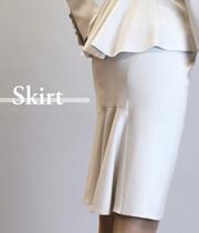 スカートデザイン一覧