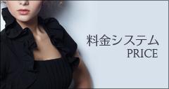 一律39,000円