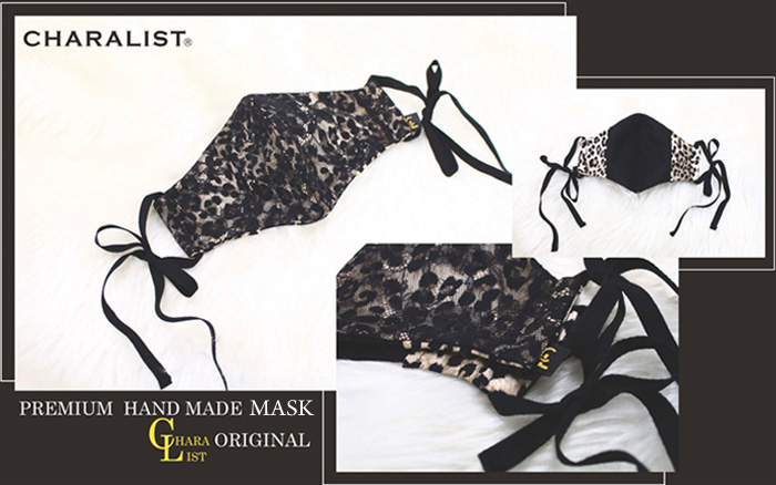 女性用手作りマスク