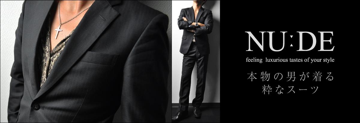 メンズオーダースーツ- Men's Custom-made suit -