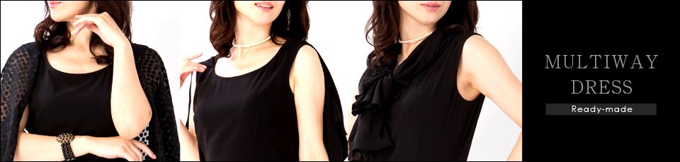ニューブラックをご注文頂いたお客様に もれなく、可愛いオリジナル巾着ポーチを 差し上げます。