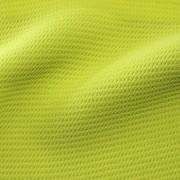 ストレッチワッフル イエロー(KKF9616-177) / Yellow Stretch Polyester