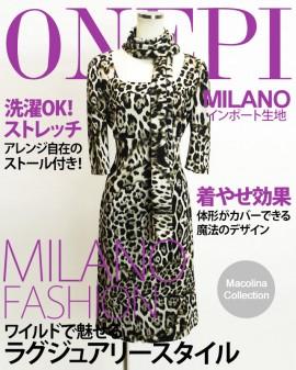 op6_leopard_01