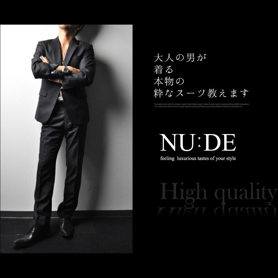 メンズスーツ NUDE