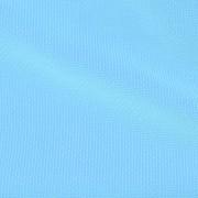ストレッチニット水色(KKF5320-10)Light Blue Stretch Knit