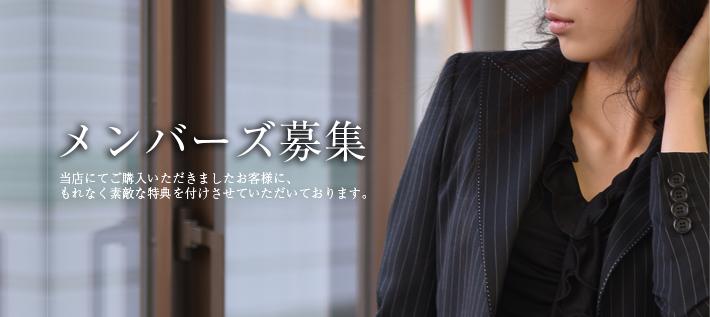 レディーススーツ・メンズスーツ、ワンピース、コート、ユニフォームのパターンオーダーCHARALIST を運営。1000生地よりオンラインオーダー.対応します。東京・大阪サロンではご試着や採寸、オートクチュールも賜ります。