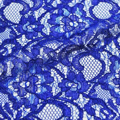 ブルーレース/(kkf8469s59) Blue Lace